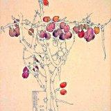 Wet Media Drawing Fall Botanical